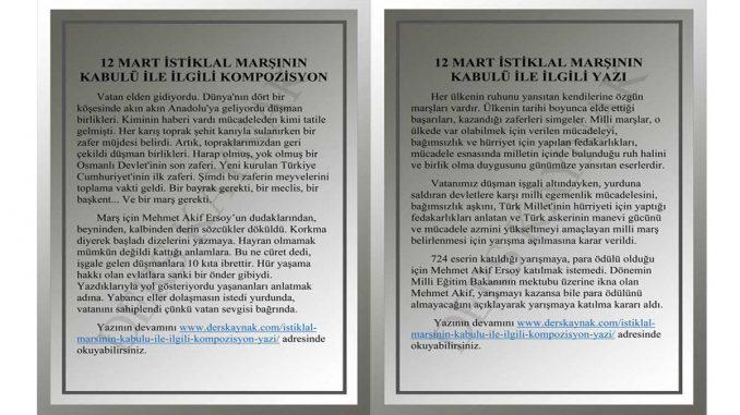 12-mart-istiklal-marşının-kabulü-ile-ilgili-kompozisyon-yazı-örneği